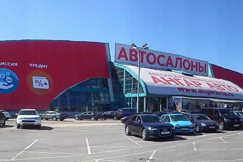 ТЦ «Ангар Авто»