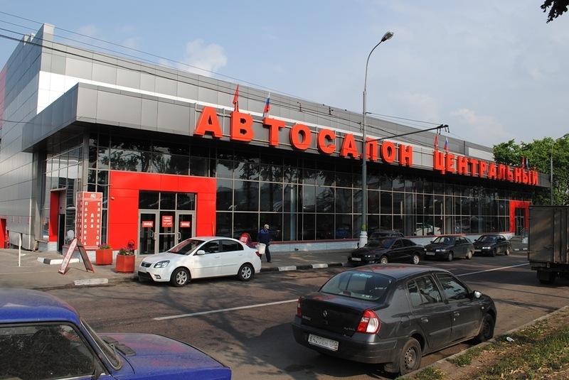 Москва автосалон список автосалон рольф москва машины с пробегом