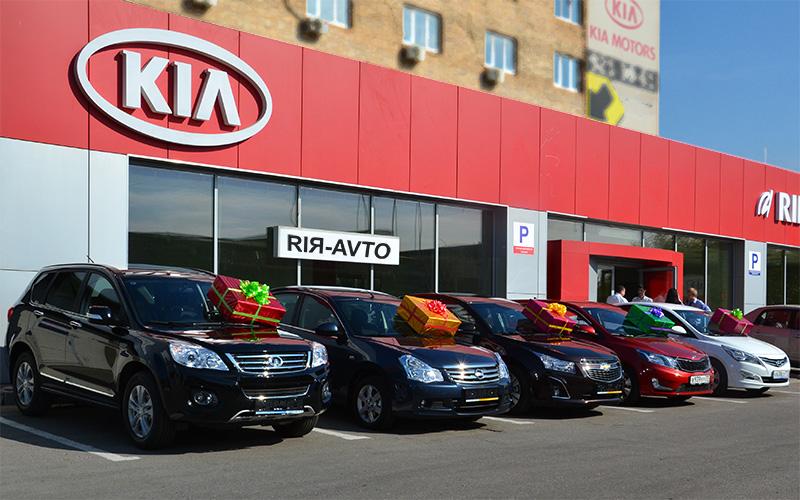 Лучшие автосалоны бу москвы залог автомобили банков россии