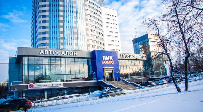 Автосалоны с хорошей репутацией в москве аренда машин без залога дешево