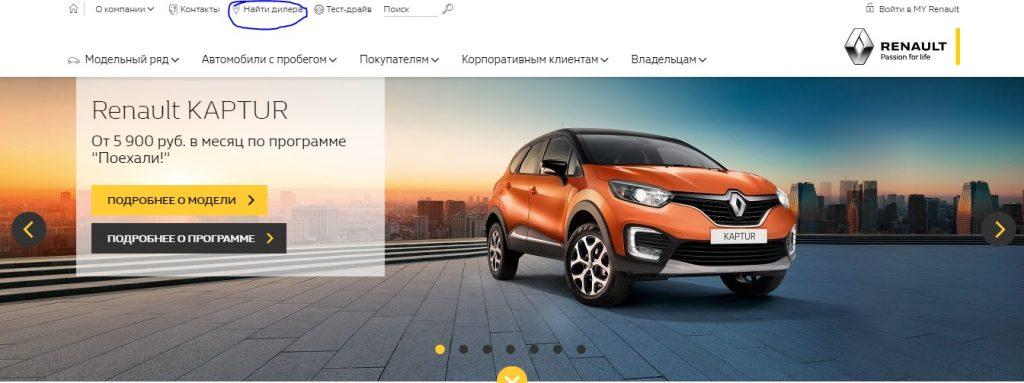 Работа в москве в автосалонах без опыта прокат авто спб без залога дешево