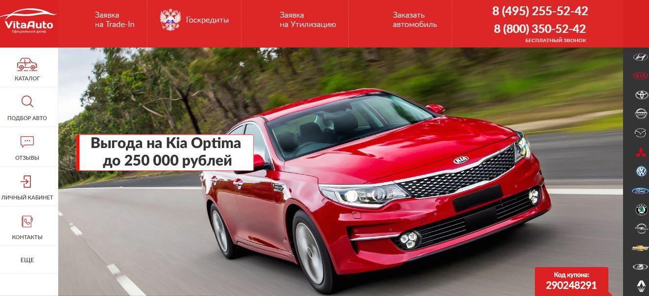 Автосалоны оптима моторс в москве отзывы нормальный автосалон москвы
