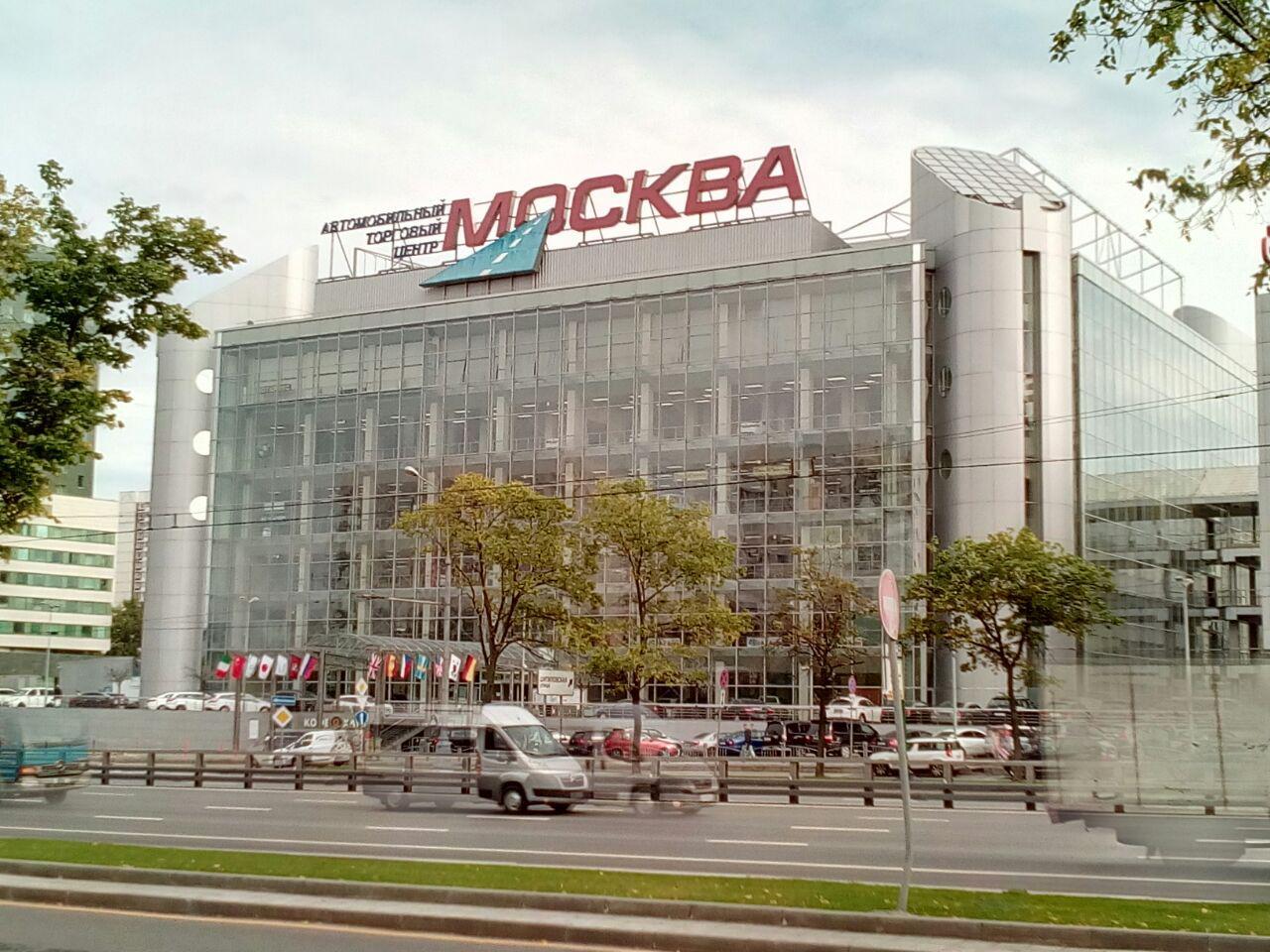 Москва каширское шоссе 61 отзывы о автосалоне залог денег на депозите