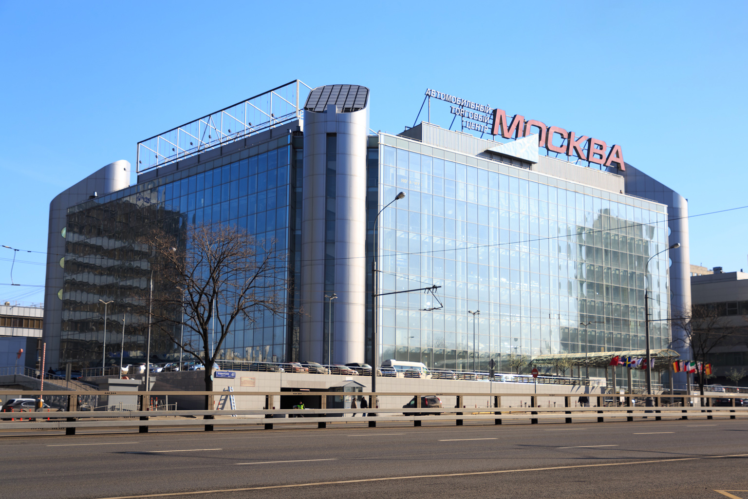 Атц москва автосалон каширское шоссе автосалоны шкода в москве вакансии