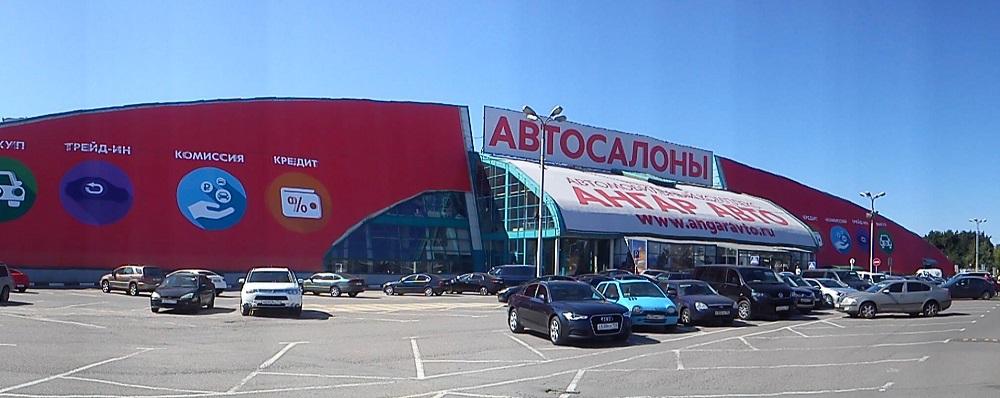 Автосалоны торгующие бу авто в москве деньги под залог доска объявлений