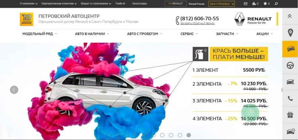 Отзывы про автоцентр Петровский в Санкт-Петербурге
