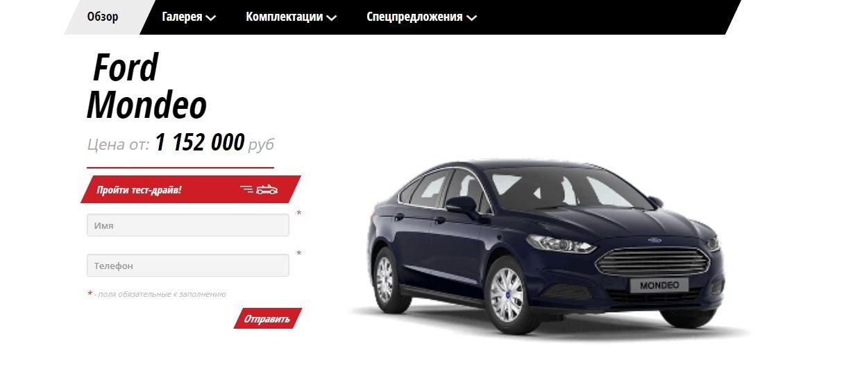 Отзывы об автосалоне Рольф Сити в Москве