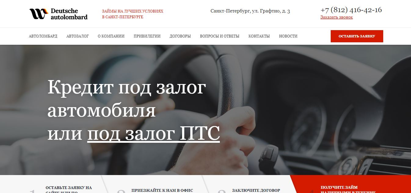 микрозайм 500 рублей онлайн