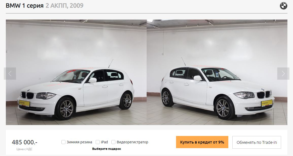 Отзывы об автосалоне Genzes в Москве
