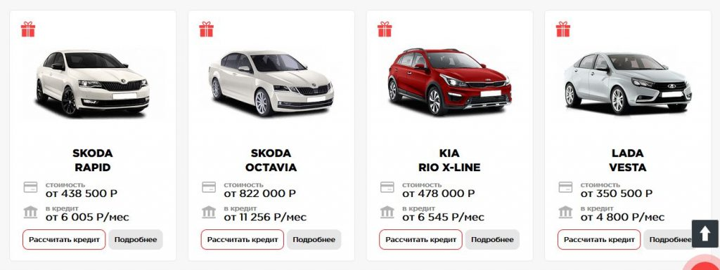 Отзывы клиентов об автоцентре Выборгский в Санкт-Петербурге