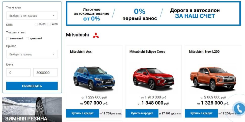 Отзывы про автоцентр Лиговский в Санкт-Петербурге
