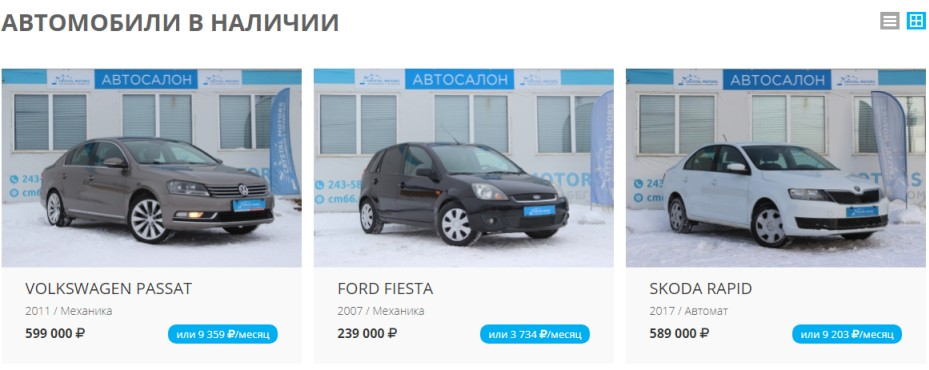 Автосалон кристалл моторс в москве договор займа денег между физическими лицами под залог недвижимости