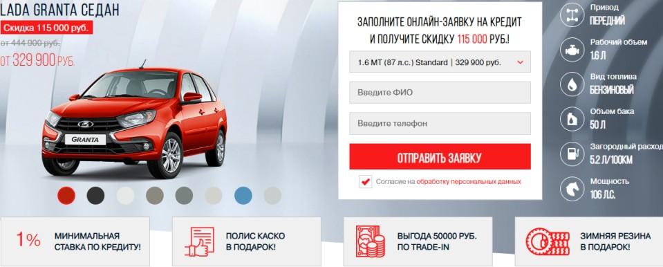 Отзывы об автосалоне Лада 74 в Челябинске