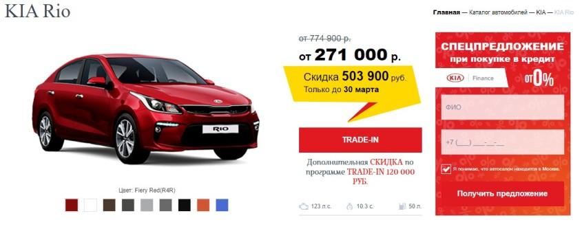 Отзывы об автосалоне СТС Моторс в Москве