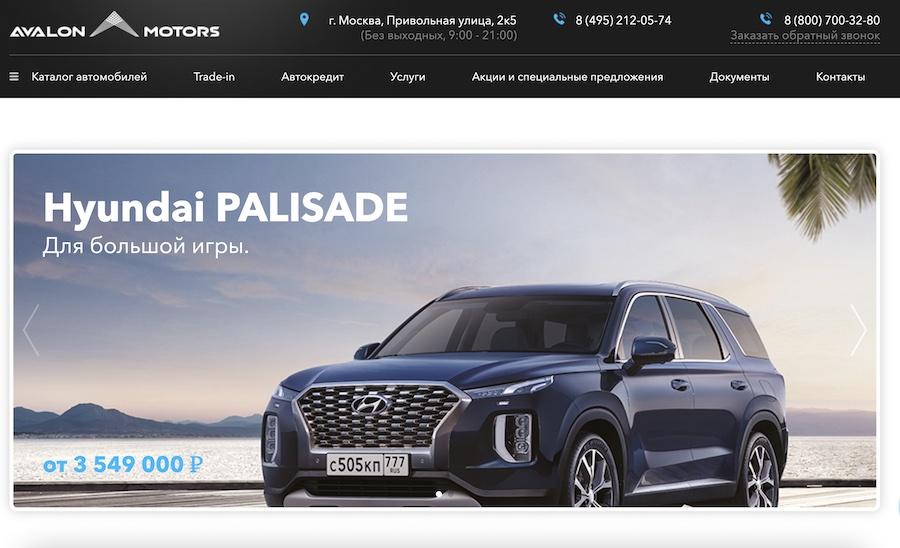 Отзывы о салоне Авалон Моторс в Москве на Привольной 2к5