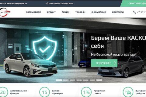 Отзывы об автосалоне Виват Авто в Челябинске на Молодогвардейцев 2