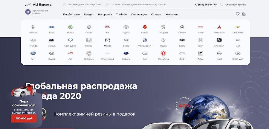Отзывы про АЦ Высота в Санкт-Петербурге на Московском шоссе 7