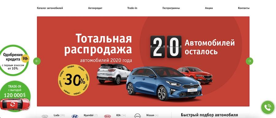 Отзывы об автосалоне Райд Авто в Екатеринбурге